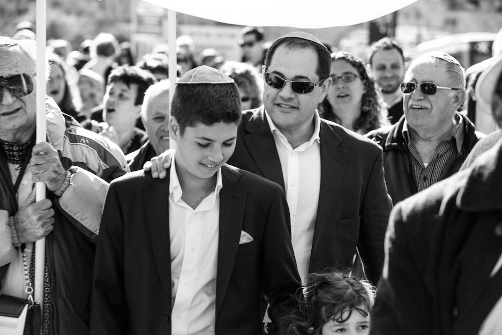 27 Erez Bar Mitzvah Jerusalemimg 5980 Copy