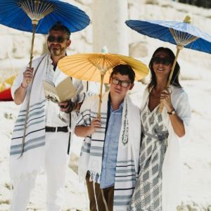 Leanne, UK | Mother of the Bar Mitzvah boy Jacob