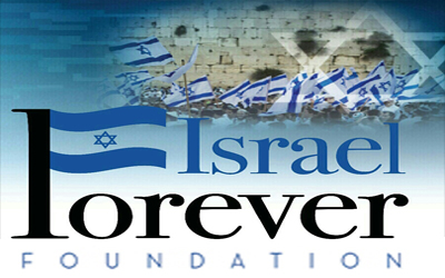 israel-foundation2