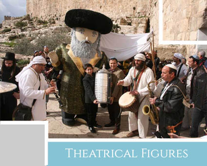 THEATRICAL FIGURES