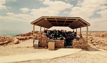 ryan's bar mitzvah, masada, israel. event planner