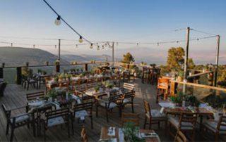 unique bar mitzvah planner breathtaking Galilee mountains